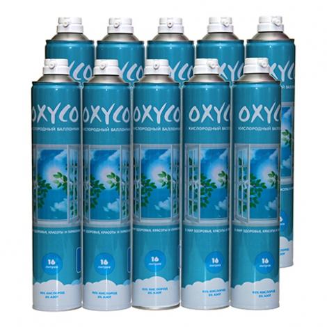 Кислородный Баллончик OXYCO 16 л. - 10шт.